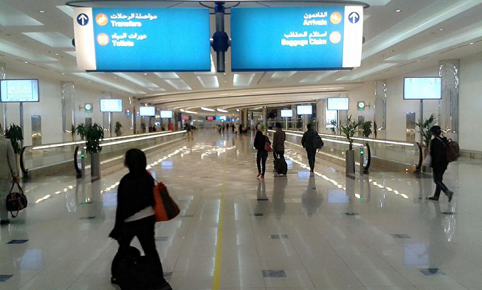 Emirates Aeropoto Dubai