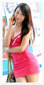 Ladyboy Chat -Conversazine - Incontri - Dating